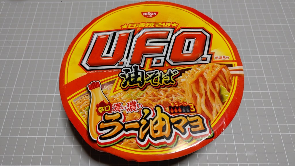 UFO油そば 辛口濃い濃いラー油マヨ