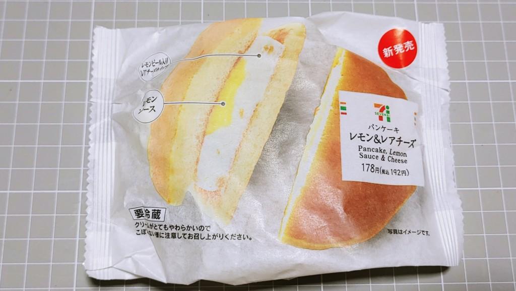 セブンイレブンのパンケーキ レモン&レアチーズ