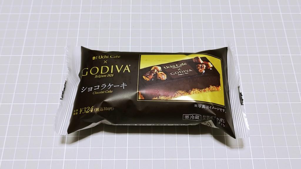 ローソン GODIVA ショコラケーキ