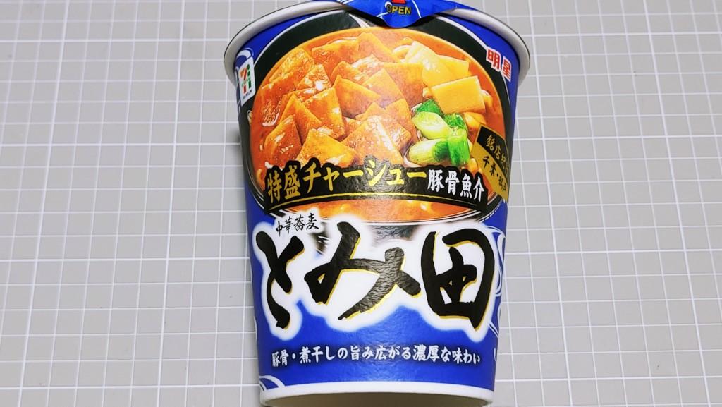 セブンイレブン 明星 中華蕎麦とみ田の原材料