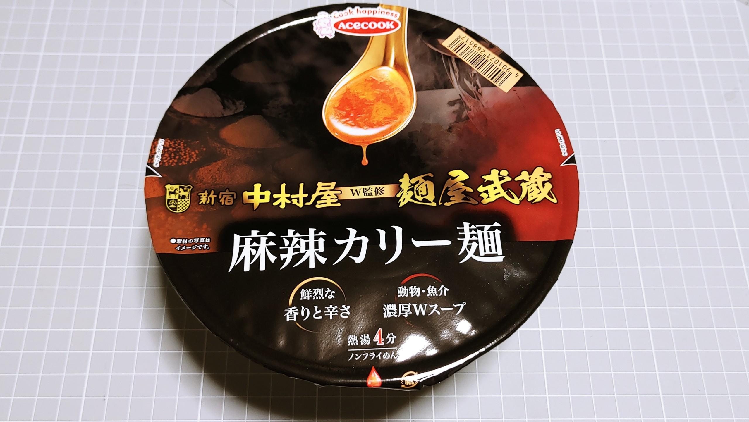 エースコック 麻辣カリー麺