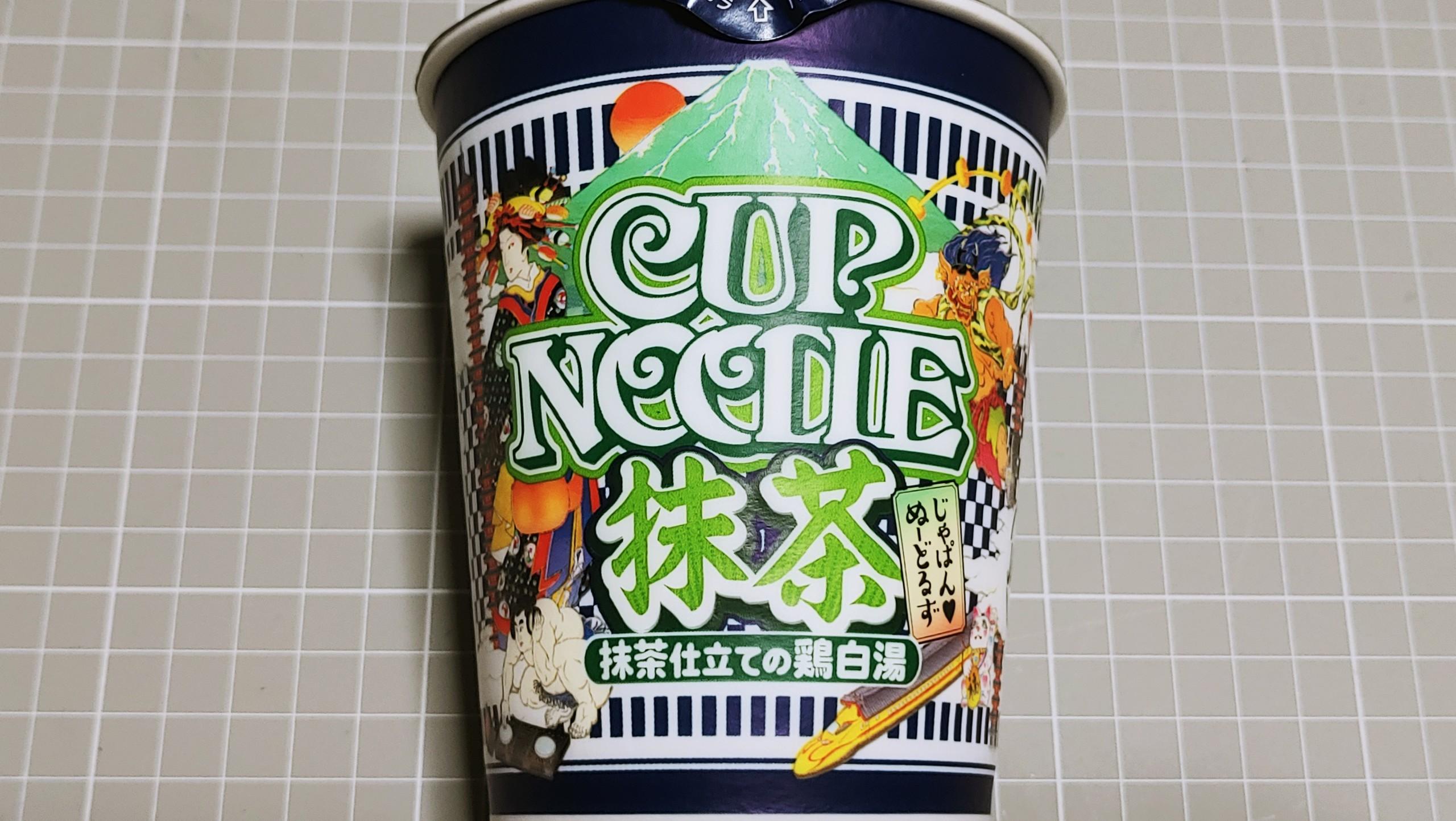 日清 カップヌードル 抹茶 抹茶仕立ての鶏白湯