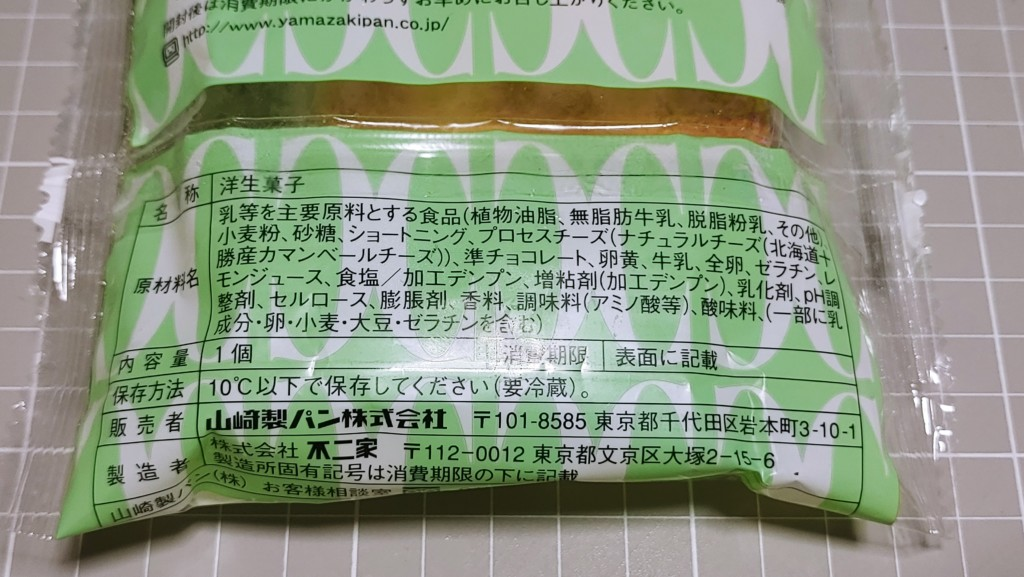 FUJIYA カマンベールレアチーズタルトの原材料