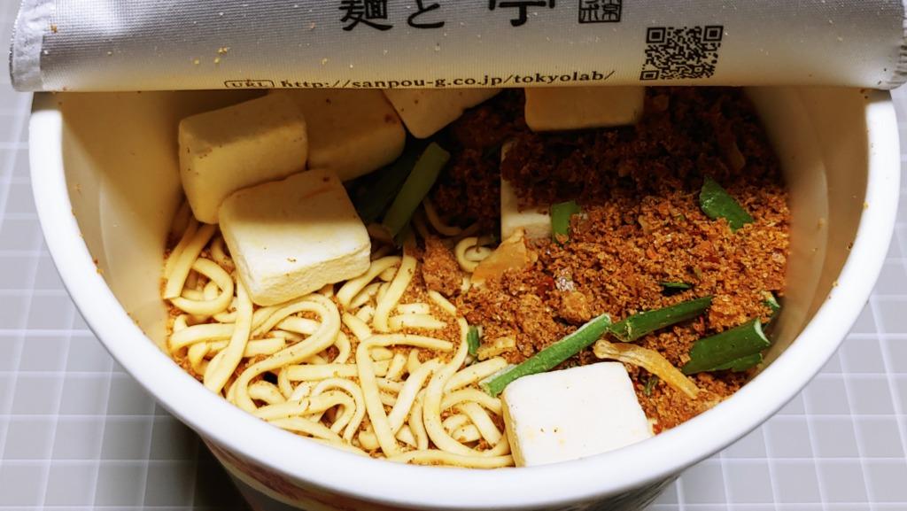 日清 三宝亭 酸辣湯麵と全とろ麻婆麺