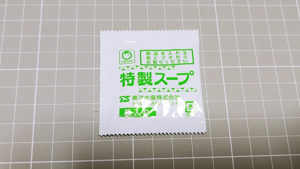 マルちゃん ラーメン凪 BUTTAO 豚王