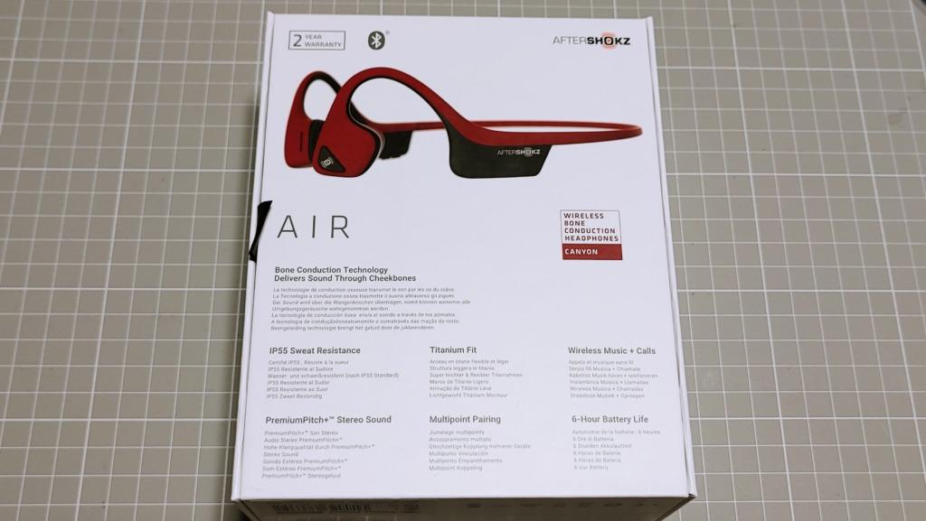 AFTERSHOKZ(アフターショックス)AIRのパッケージ