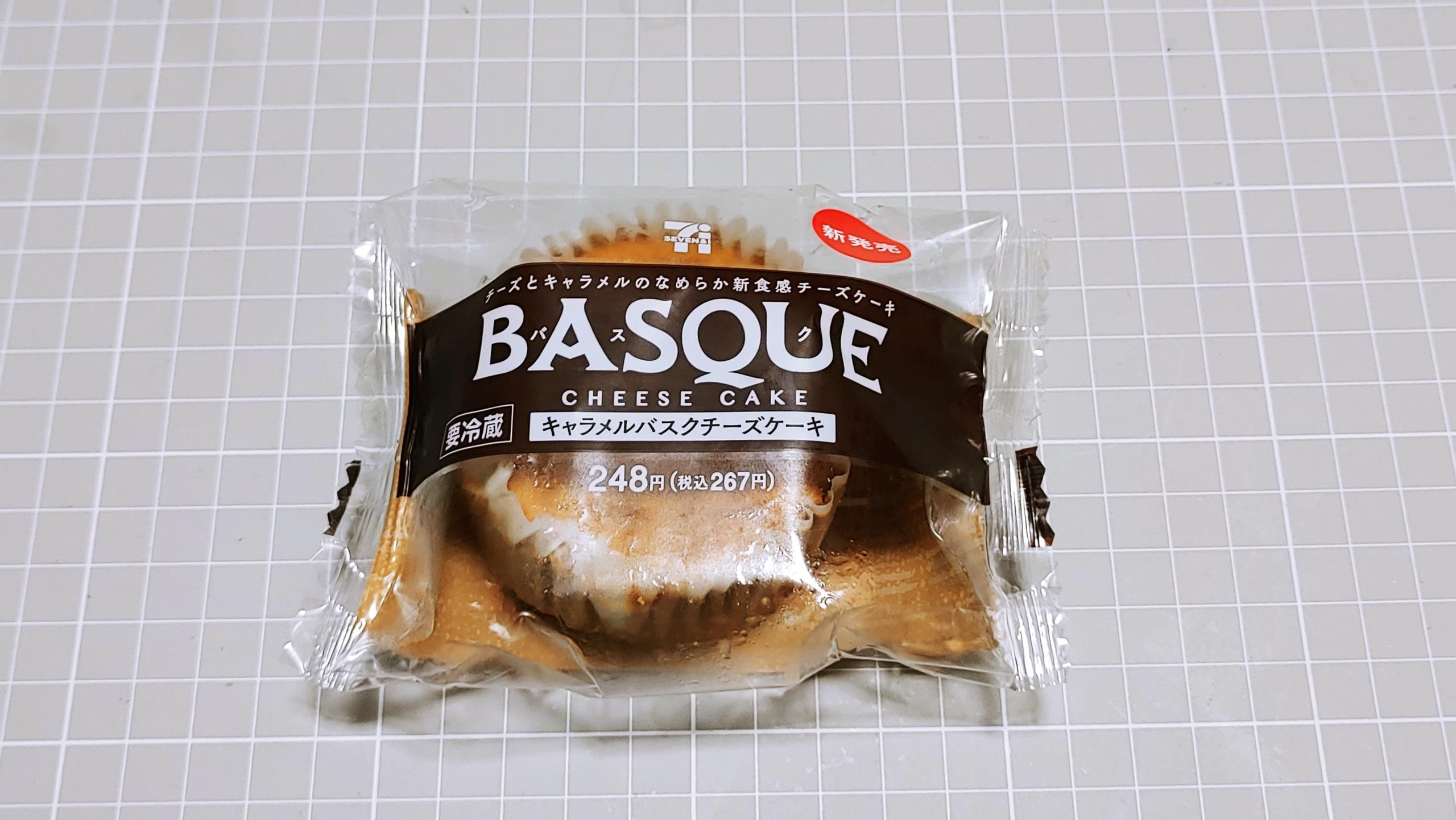 セブンイレブン キャラメルバスクチーズケーキ