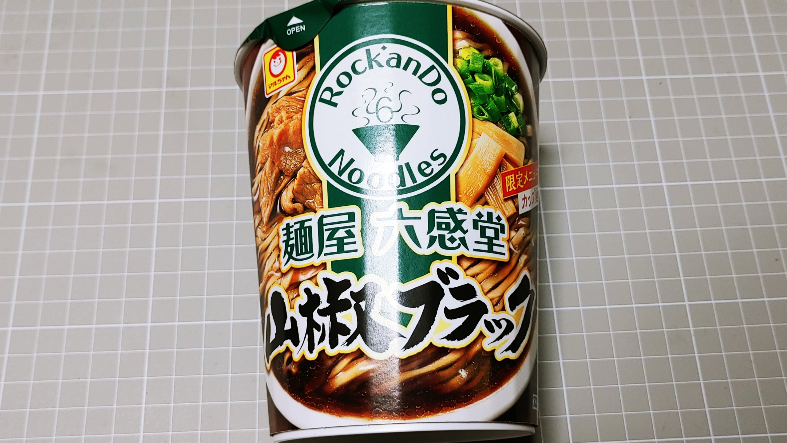 マルちゃん 麺屋六感堂 山椒ブラック
