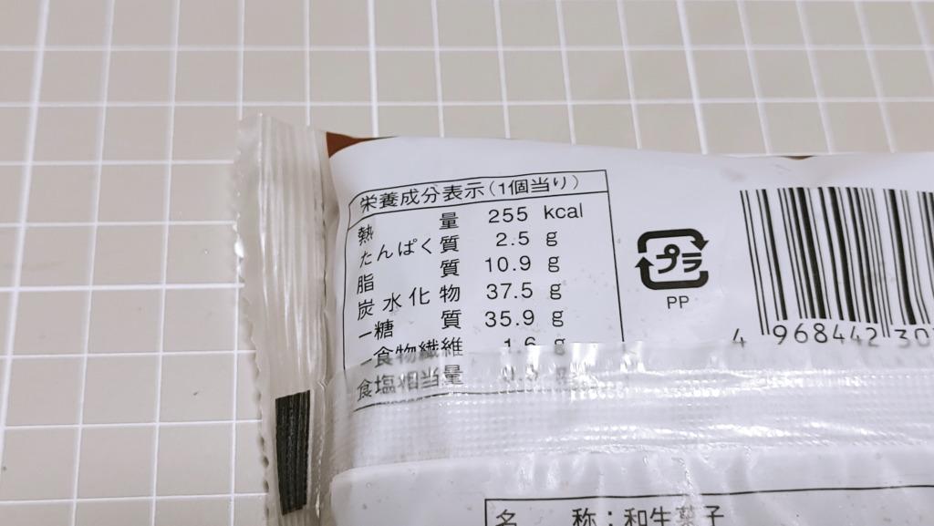 ファミリーマート チョコクリームたい焼きのカロリー