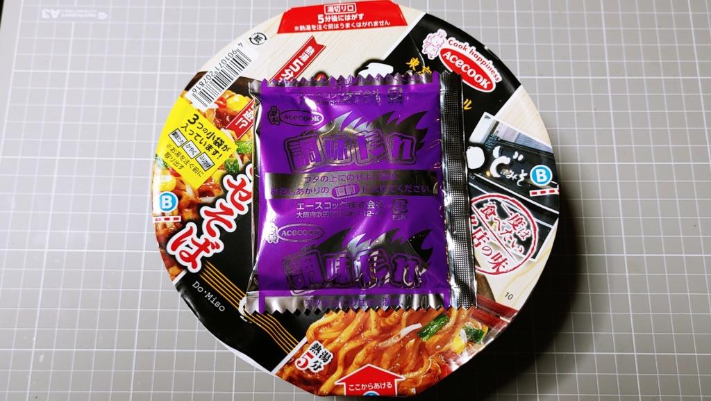 エースコック 東京スタイルみそらーめん どみそ 味噌まぜそば