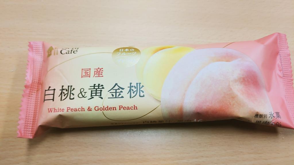 ローソン 国産白桃&黄金桃アイス