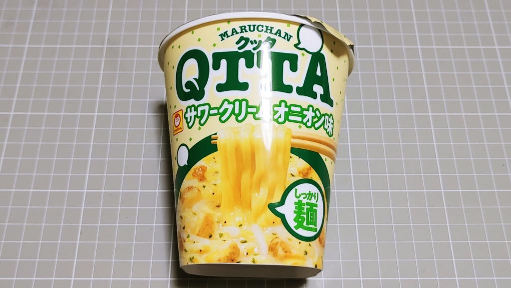 マルちゃん QTTA サワークリームオニオン味