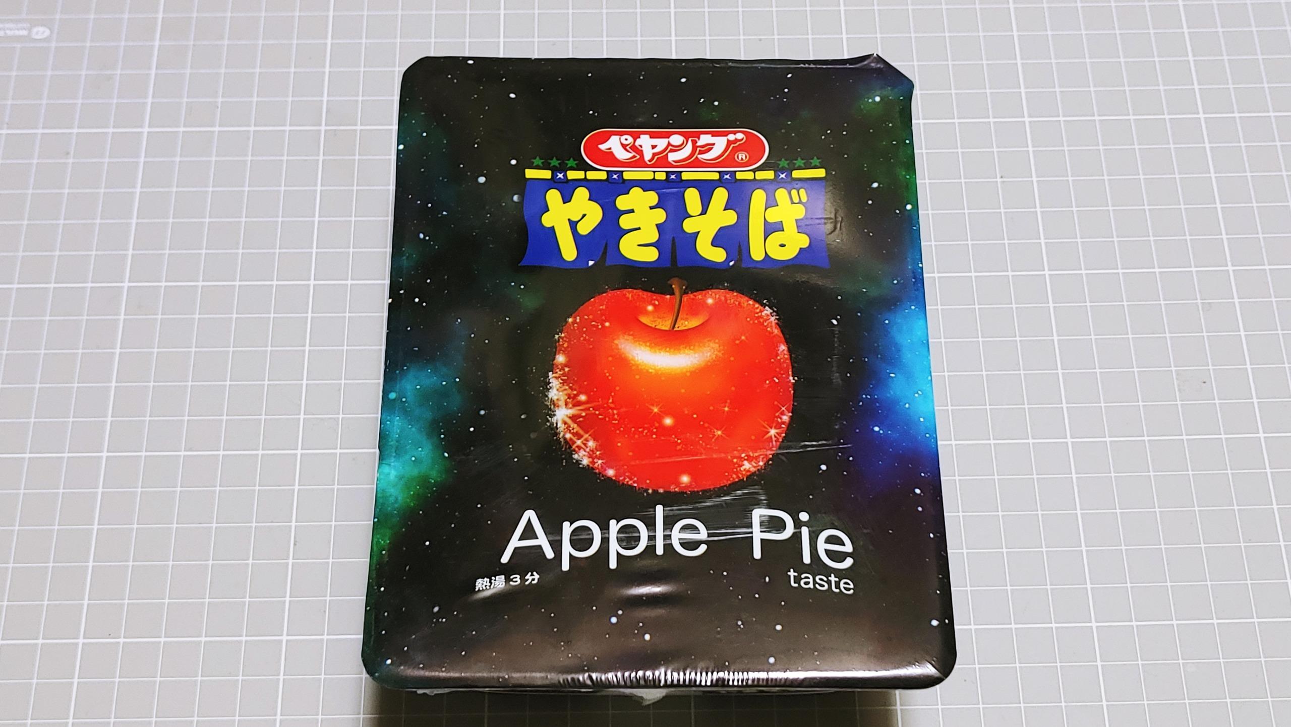ペヤング アップルパイ味