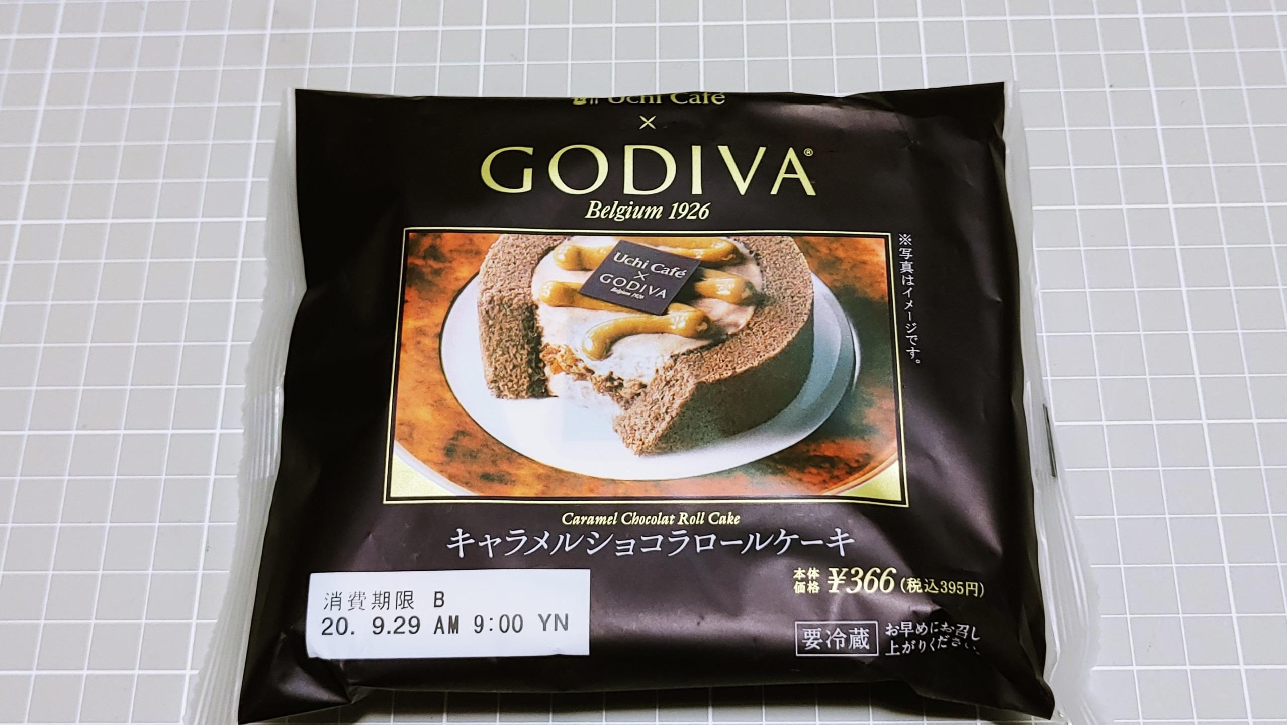 ローソン GODIVA キャラメルショコラロールケーキ
