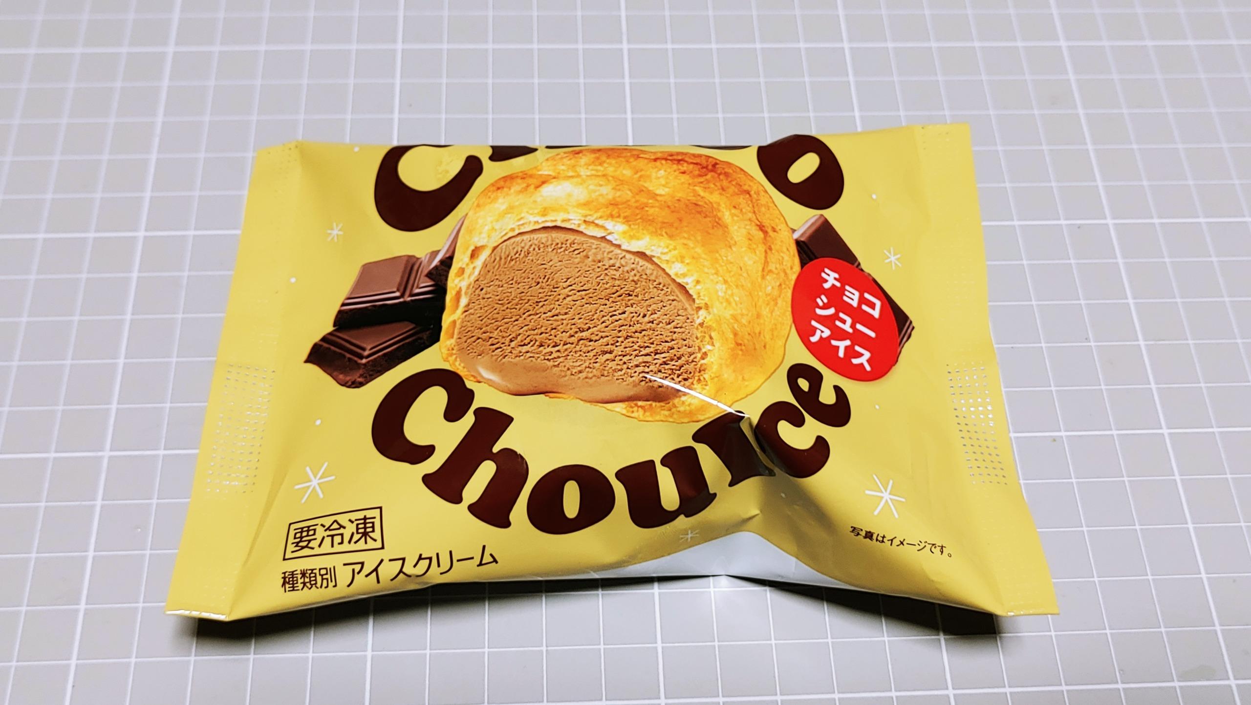 セブンイレブン チョコシューアイス