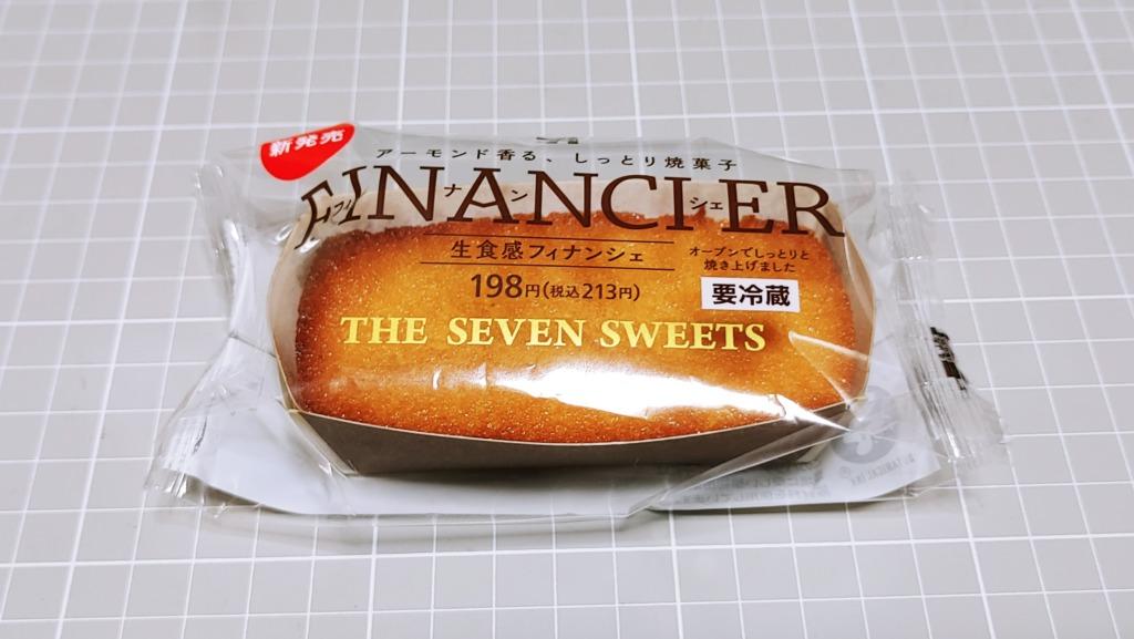 セブンイレブン 生食感フィナンシェ