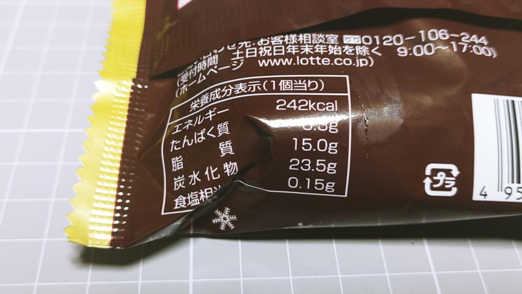 ロッテ チョコパイアイスのカロリー