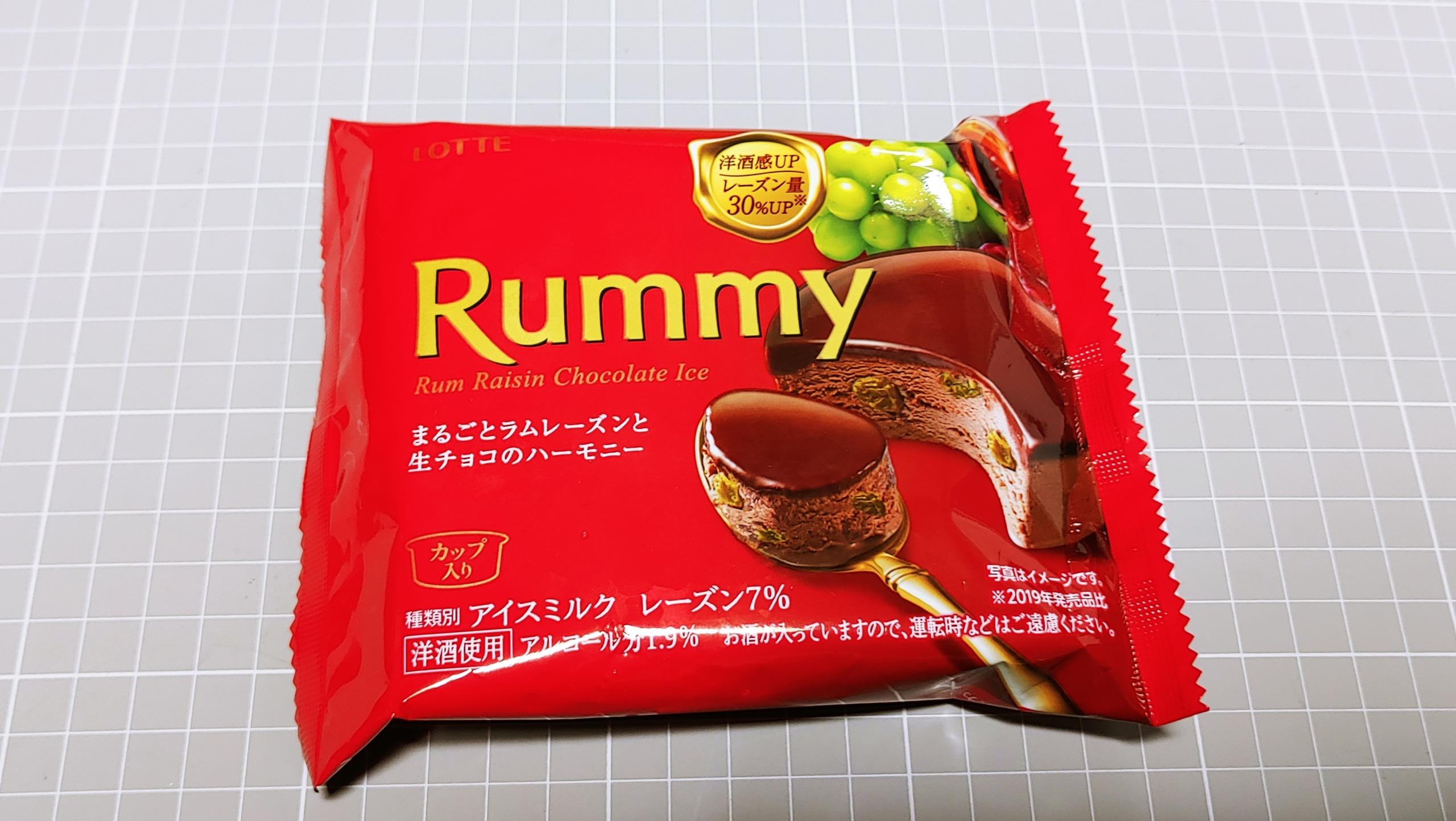 ロッテ Rummyアイス