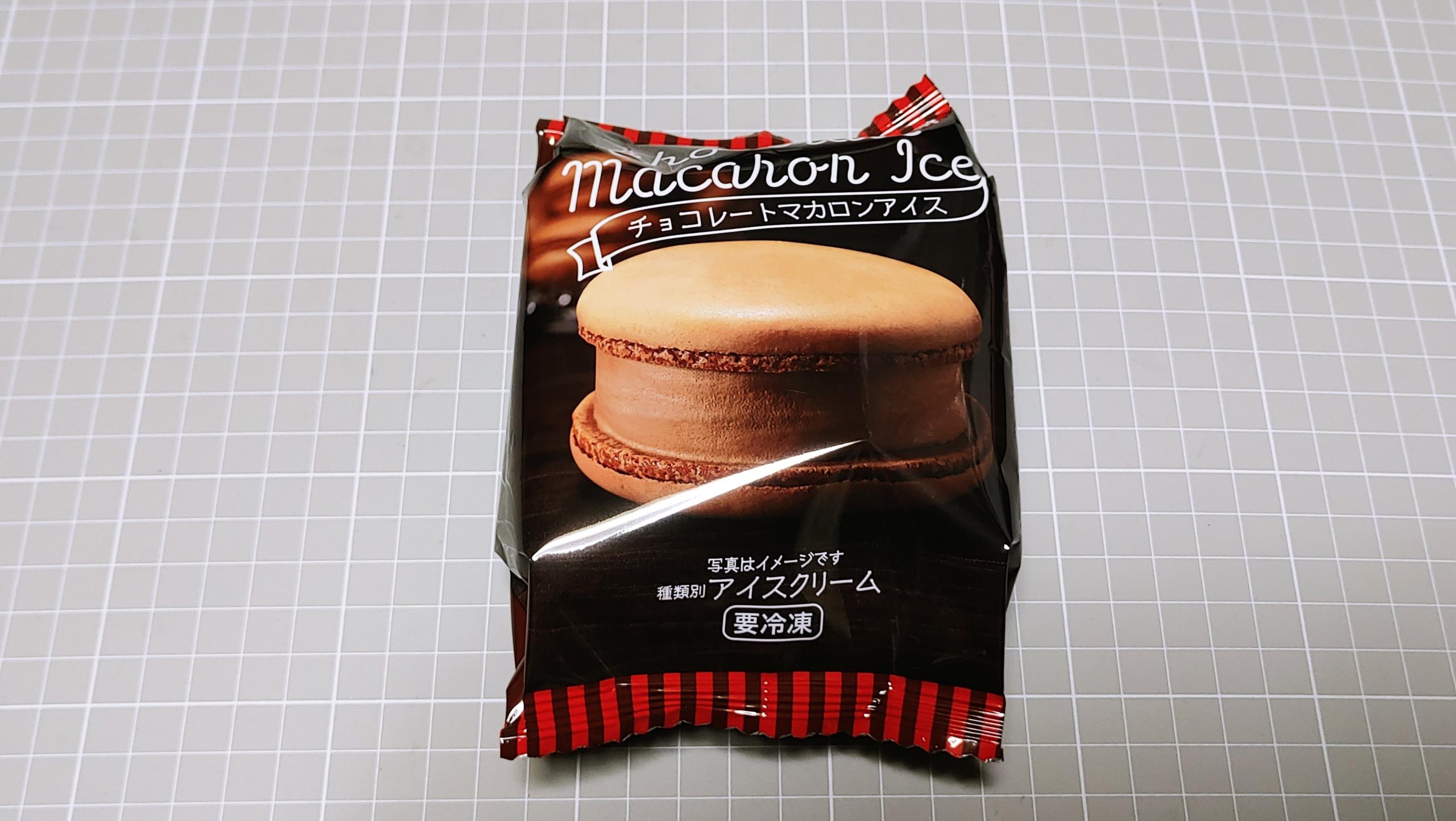 セブンイレブン チョコレートマカロンアイス