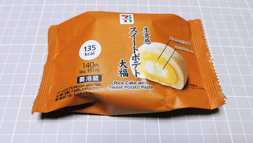 セブンイレブン 生食感スイートポテト大福