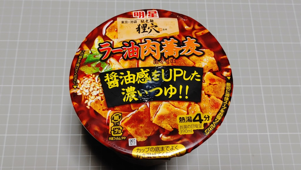 明星 東京・池袋 馳走麺 狸穴監修 ラー油肉蕎麦