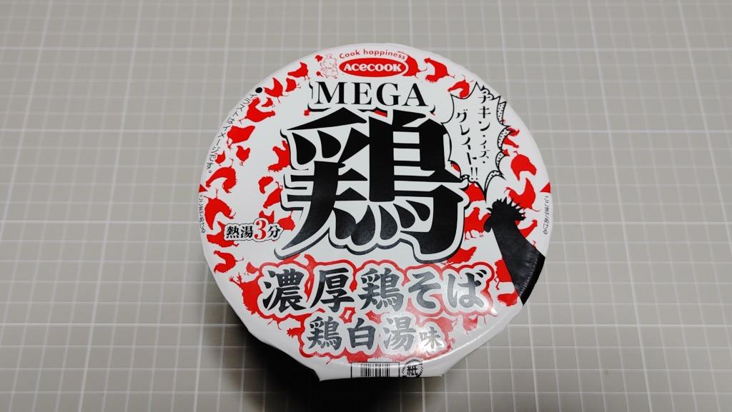 エースコック MEGA鶏 濃厚鶏そば鶏白湯味