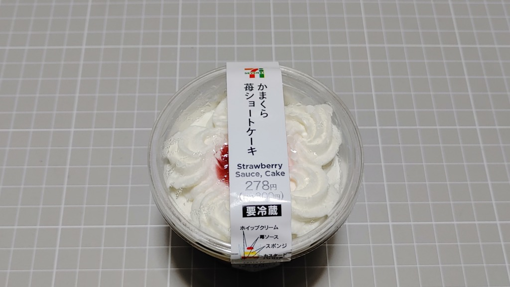 セブンイレブン かまくら苺ショートケーキ