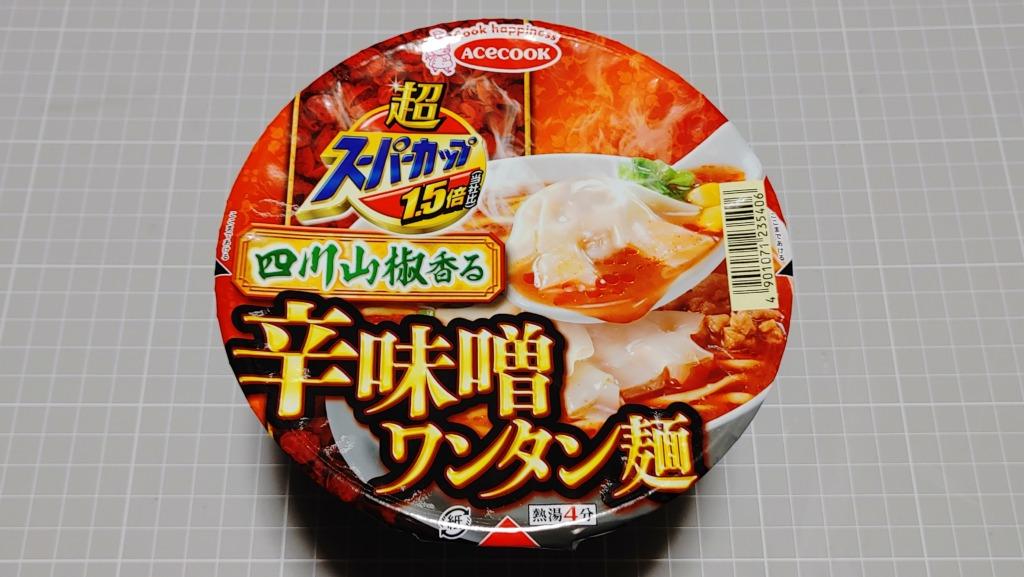スーパーカップ 四川山椒香る辛味噌ワンタン麺
