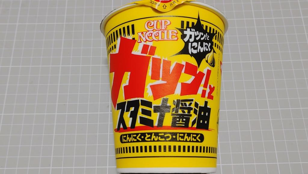 日清 カップヌードル ガツン!とスタミナ醤油