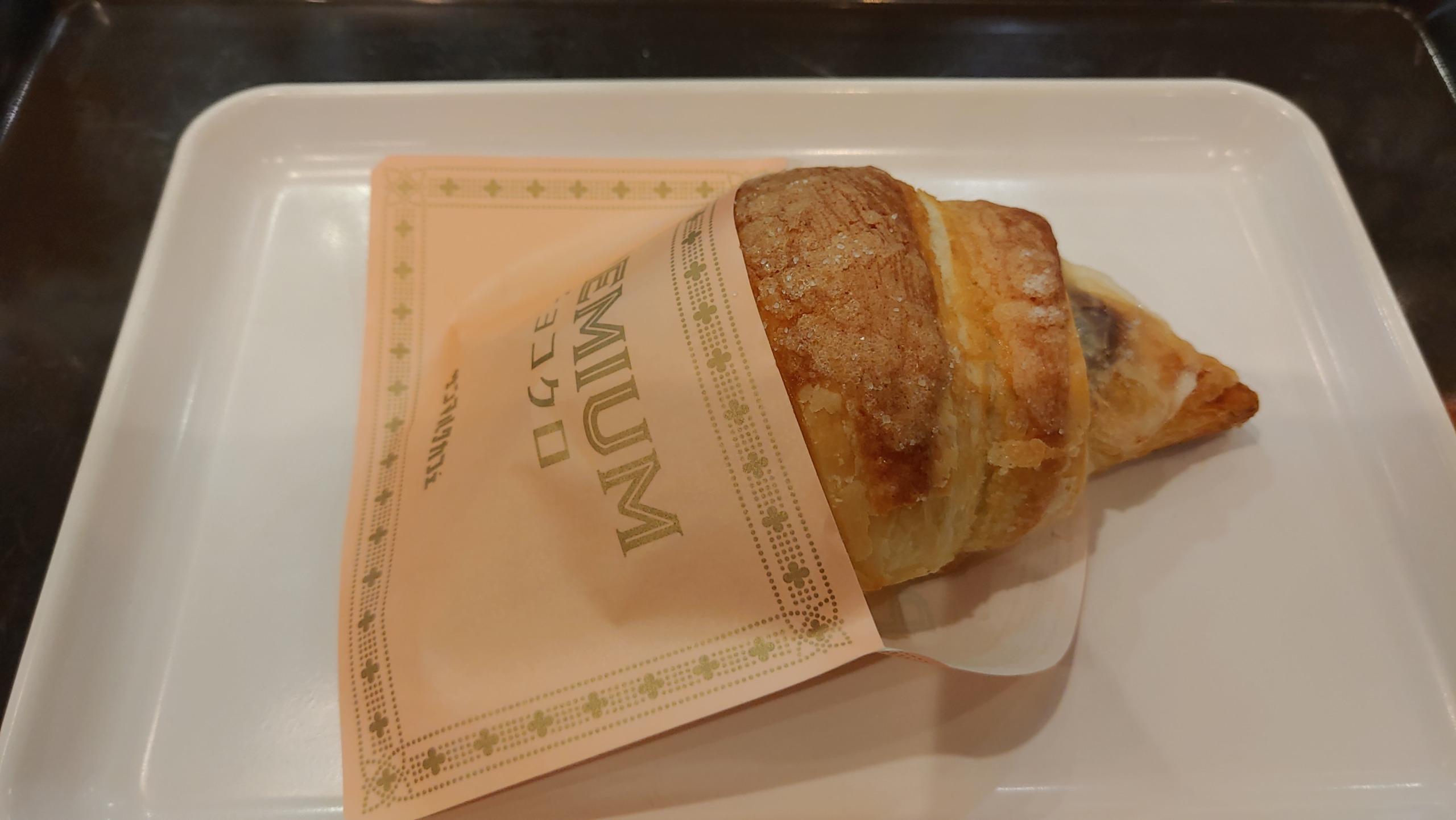 サンマルクカフェ チョコクロいちご大福