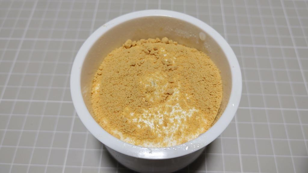 ファミリーマート とろけるクリームわらび餅