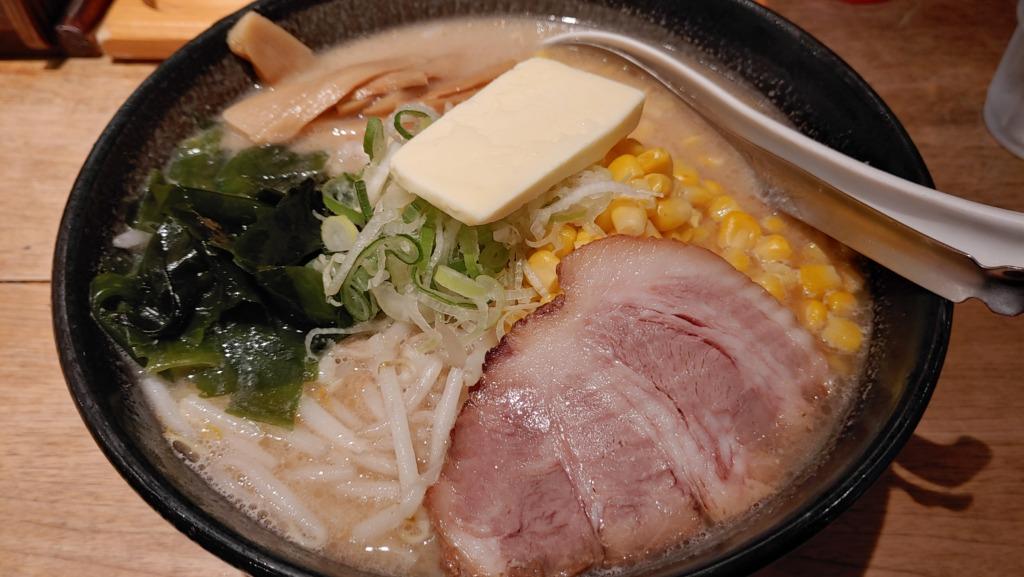 北海道ラーメン 味源熊祭 おくむら 味噌バターコーンラーメン
