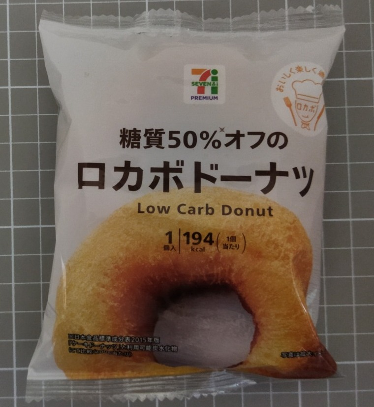 セブンイレブン 糖質50%オフのロカボドーナツ パッケージ
